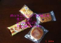 肉松饼干包装机 糖果包装机 蛋黄派包装机