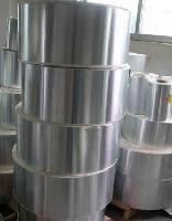 铝箔纸垫片铝箔垫片材料生产厂家价格*优势