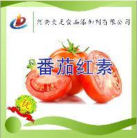 厂家直销 番茄红素