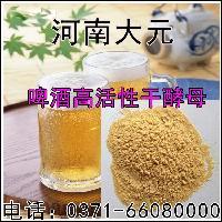 啤酒高活性干酵母