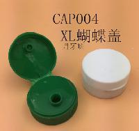塑料翻盖蝴蝶盖塑料瓶调味料盖硅胶阀盖