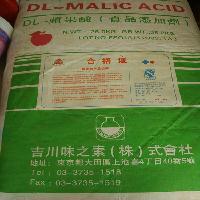 食品级酸度调节剂DL酒石酸厂家*报价