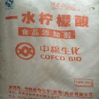 食品级酸度调节剂中粮牌一水柠檬酸含量99%以上厂家直销