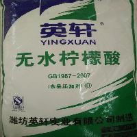 食品级酸度调节剂英轩牌无水柠檬酸含量99%以上厂家直销