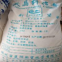 食品级抗结剂微晶纤维素25公斤原装厂家直销