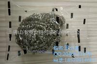 【钢丝球包装机】瑞安包装机械厂 哪家包装机质量好