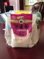 石磨面粉 荞麦面粉 石磨杂粮面粉 杂粮面粉