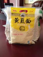 黄豆面粉 石磨面粉 面粉 石磨杂粮面粉