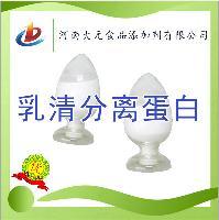 食品级乳清分离蛋白