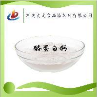食品级酪蛋白钙