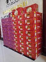 湖北喜乐美农业科技开发有限公司招商