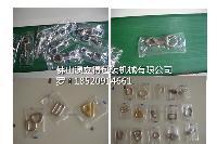 五金包装机、钥匙圈包装机 广东哪家包装机强
