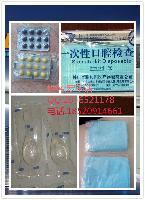 医疗用品包装机 枕式包装机 不锈钢包装机 pe膜包装机