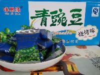 大量供应散装称重独立包装青豌豆