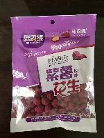 大量供应紫薯花生