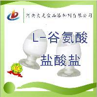 食品级L-谷氨酸盐酸盐