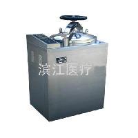 实验室高压蒸气灭菌器LS-50HG