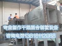 专业厂家出品 淀粉干燥机 质量保证