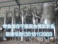 二硫化钼干燥机,厂家直销,脱水能力强!