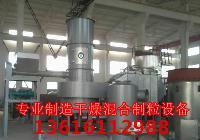 水溶性粉剂快速闪蒸干燥器|烘干机|性优价廉