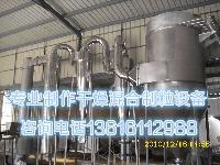 肉桂酸干燥机 2016新型热风干燥价格