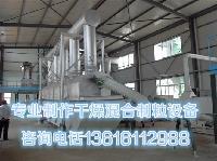 质优价廉厂家直供柠檬酸钠干燥机