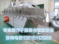 乳聚丁干燥机,厂家直销,脱水能力强!