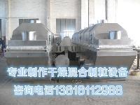 专业制造高品质六水硫酸镍烘干机