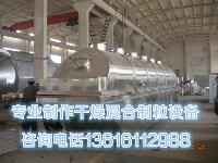 聚丙烯干燥机|烘干机-振动流化床