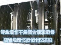 橡胶硫化促进剂盘式干燥器