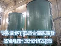 氯化锂节能盘式连续干燥机|传导盘式干燥器