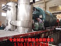 青蒿素原料药连续盘式干燥器
