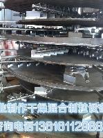 甲酸钙连续盘式干燥器