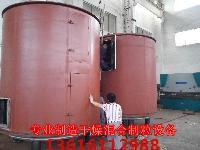 聚氟乙烯连续盘式干燥器