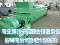 质量优质浆叶式印染污泥干燥机|印染污泥烘干设备