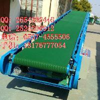 供应食品装卸输送机 pvc带式装车输送机M5