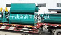 金天达动物油炼油锅环保节能