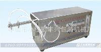 供应生产小型定量电动液体灌装机 液体灌装