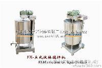 供应丰兴立式液体搅拌机|150L液体搅拌机|立