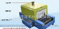 专业生产优质FX-4535热缩膜收缩机