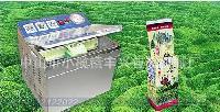 包装设备茶叶包装机 真空包装封口机