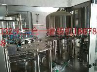 二手易拉罐灌装机,二手啤酒易拉罐灌装机
