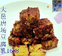 央视推荐百年老号四川特产麻辣唐桥豆腐乳散装8.75kg厂家批发直销
