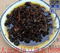 四川特产唐桥风味、青椒豆豉散装10kg厂家