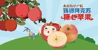 郑州金水区*红旗坡阿克苏苹果供应商家