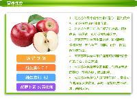 阿克苏冰糖心苹果上市正品保证欢迎订购