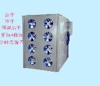 河南山楂烘干机