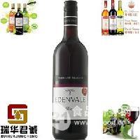 无醇红葡萄酒