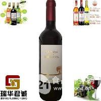 爱途仕无酒精干红葡萄酒