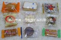 饼干包装机|花生糖包装机|沙琪玛包装机|棒棒糖包装机